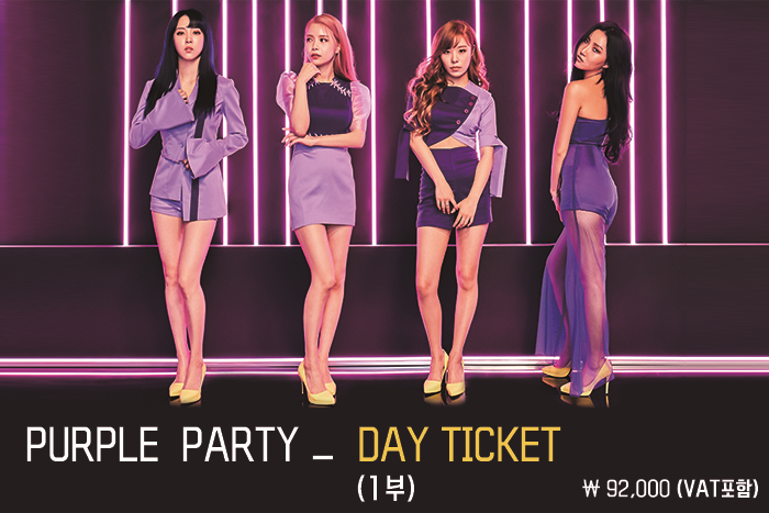 PURPLE PARTY DAY TICKET