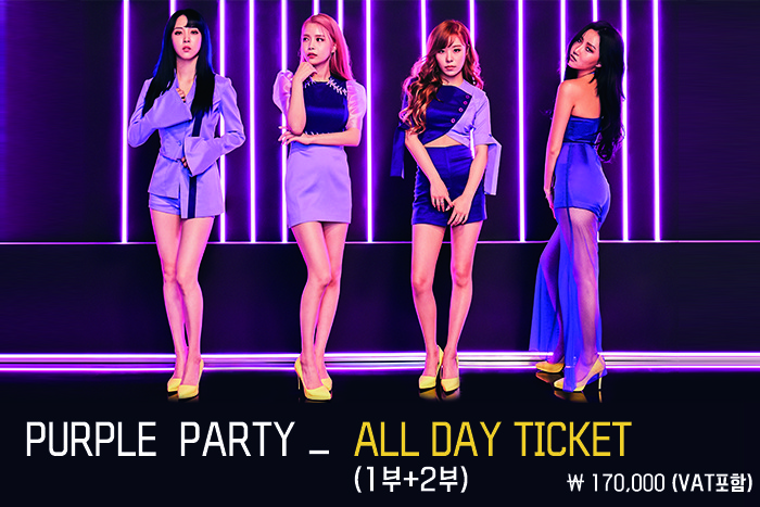 PURPLE PARTY ALL DAY TICKET